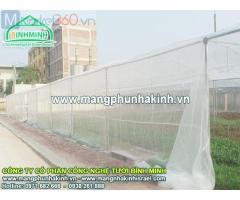 Lưới chắn côn trùng politiv israel, lưới chắn côn trùng bình minh, lưới côn trùng giá tốt
