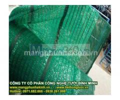 Đại lý cung cấp lưới che nắng thái lan, nhà phân phối lưới che nắng thái lan, lưới che nắng giá rẻ