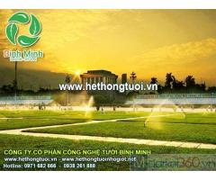 Hệ thống tưới sân vườn,béc phun tưới cỏ,béc phun tưới cây,béc tưới cỏ