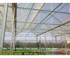 Các loại lưới chống côn trùng phù hợp làm nhà lưới, cách làm nhà lưới, nhà lưới mini, nhà lưới nông nghiệp