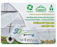 Thiết kế báo giá nhà màng trồng dưa lưới, tư vấn xây dựng nhà màng,nhà màng công nghệ cao