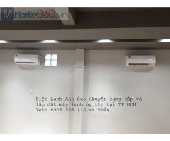 Máy lạnh treo tường Reetech - Giá sỉ tận kho
